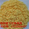 厂家供应D301大孔弱碱性苯乙烯阴离子交换树脂报价