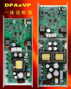 公共广播定压D类数字功放板、模组、模块,开关电源一体