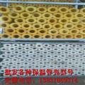 1200*600岩棉管壳批发销售新乡市产品型号齐全