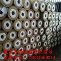 1200*600信阳市保温管道岩棉管 报价 防火岩棉管单价是多少