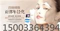 四维精雕美容仪产品介绍,四维精雕美容仪厂家直销,四维精雕美容仪回归年轻