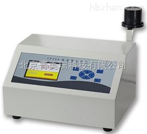 TP304铁含量分析仪