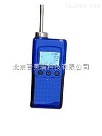 MIC-800-H2S便携式硫化氢检测报警仪