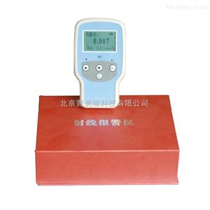 BG2010A直读式χ、γ个人剂量仪