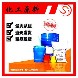 α-溴代苯乙酮现货供应
