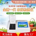 农药残毒快速检测仪 农残快速检测仪设备