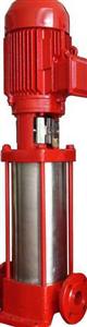 立型立式多级消防水泵系列XBD-DL