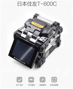 TYPE-600C住友TYPE-600C光纤熔接机小型轻量高速