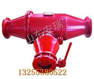 �V用FZQ-K管道排渣器,DN200管路排渣器