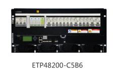 华为ETP48200-C5B6产品介绍