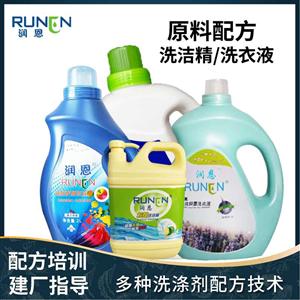 深圳市洗洁精配方 生产洗洁精的设备 洗洁精瓶装批发价格