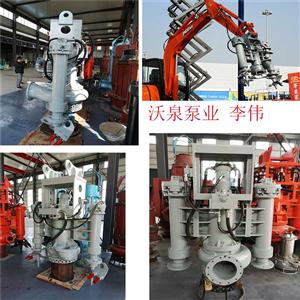 安装挖掘机上的泥浆泵 河道 鱼塘清淤专用