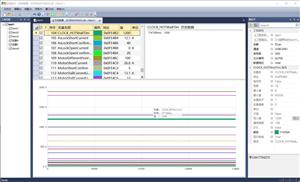 开发上位机 上位机测试软件 bms电池管理系统测试系统开发