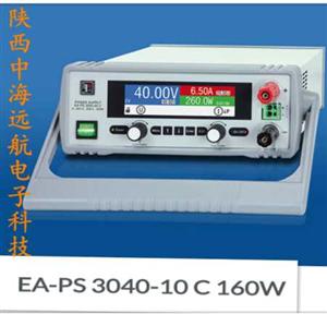 EA-PSI9040-20DT320W桌面式电源