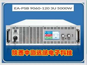 EA-PSB9060-120 3U机架式电源