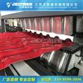 江苏 PVC合成树脂瓦生产线厂家、PVC琉璃瓦生产设备、PVC防腐树脂瓦生产线