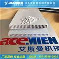 中空塑料建筑模板生产加工设备、塑料建筑模板设备