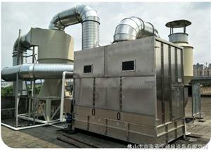 建材厂工业除尘设备粉尘净化处理蓝宇专业解决