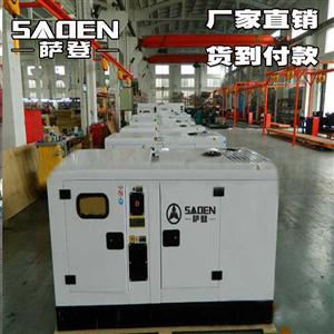 宁夏回族自治区10000w小型发电机价钱