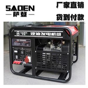 江西10kw静音汽油发电机价钱