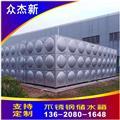 不锈钢消防水箱304厂家直销 不锈钢方形水箱定制做 保温不锈钢水箱304