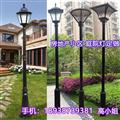 售楼部庭院灯安装于碧桂园房地产小区庭院灯效图