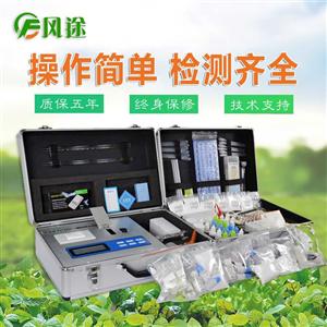 土壤养分快速检测仪