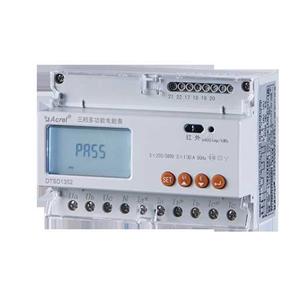 安科瑞终端电能计量表 导轨式安装 预付费