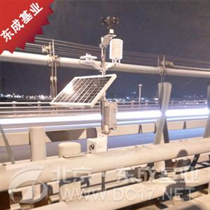 灌溉环境监测仪