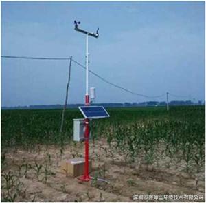 BRL-QX野外森林火险气象环境预警视频监测系统