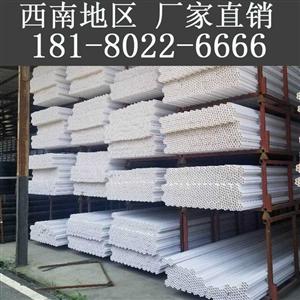 青白江 新都 郫都区七孔梅花管,pvc管材生产厂家