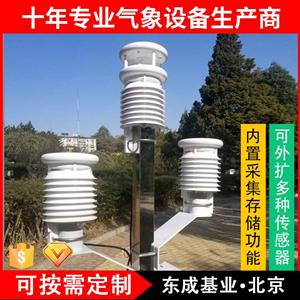 东成DC-B1 大气网格化监测仪 自动气象仪器 小型气象站
