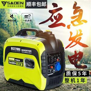 贵州省24伏电瓶充电静音汽油发电机直销