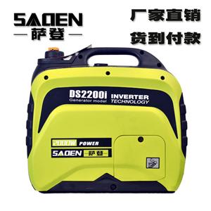 吉林省24v电瓶充电汽油发电机品牌