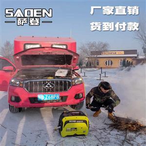 广东省24伏电瓶充电汽油发电机多少钱