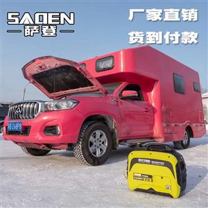 青海省24v电瓶充电汽油发电机品牌