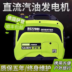 香港24v电瓶充电静音发电机直销
