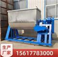 20吨、30吨、40吨真石漆搅拌机河南郑州厂家