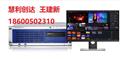 高清图文在线包装系统4K大屏幕字幕人名条包装