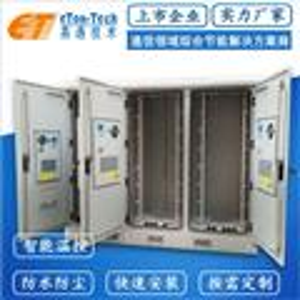 5G基站通信�C柜-三��p�_�T一�w化�C柜-IP65防�o等�!