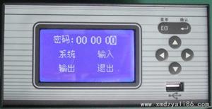 微型记录仪西安新敏新闻资讯