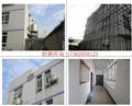 房屋加装电梯质量检测鉴定公司-企业频道