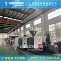 塑料模板生产设备价格  塑料模板生产机械