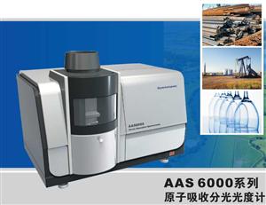 AAS6000天瑞原子吸收分光光度计