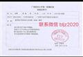 潍坊代开医院诊断证明+微BLJZ2020代开医院全套证明
