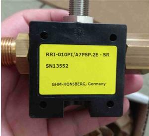 豪斯派克Honsberg流量传感器UB1仪器资讯