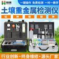 土壤重金属检测仪器报价