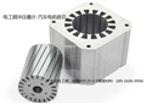 B35A250电工钢卷及B35A270硅钢条料