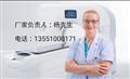东软联影赛诺威盛安科西门子GE飞利浦厂家直销四川省CT总代理新型冠状病毒发热门诊CT