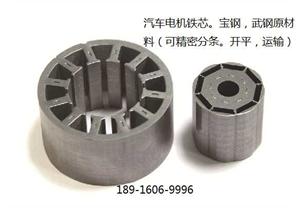 武钢35WW300硅钢片35WW270试模材料